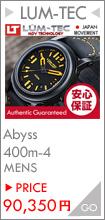 LUM-TEC (ルミテック) Abyss 400m-4 42mm 自動巻き Miyota 9015ムーブメント メンズウォッチ 腕時計