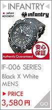 INFANTRY(インファントリー) IF-006-BK ホワイトインデックス ラバーベルト ミリタリーウォッチ/メンズウォッチ 腕時計