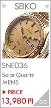 SEIKO(セイコー) SOLAR/ソーラー SNE036 ゴールド メンズウォッチ 腕時計
