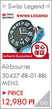 SWISS LEGEND(スイスレジェンド) Airbourne/エアーボーン 30427-BB-01-BBLSA シリコンラバーベルト スイスムーブメント メンズウォッチ 腕時計