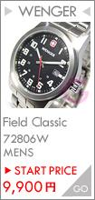 WENGER(ウェンガー) Field Classic/フィールド クラシック 72806W ステンレスベルト メンズウォッチ 腕時計