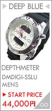 DEEP BLUE 200m防水 アナデジ 深度計搭載 ダイバーズウォッチ 腕時計