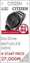 CITIZEN (シチズン) BM7145-51E EcoDrive/エコドライブ ソーラー ブラック メタルベルト メンズウォッチ 腕時計