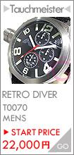 Tauchmeister 1937(トーチマイスター 1937) T0070 クロノグラフ レトロダイバーズモデル 500m防水 ドイツミリタリー メンズウォッチ 腕時計